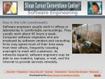 software engineering9