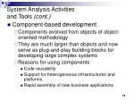 system analysis activities and tools cont