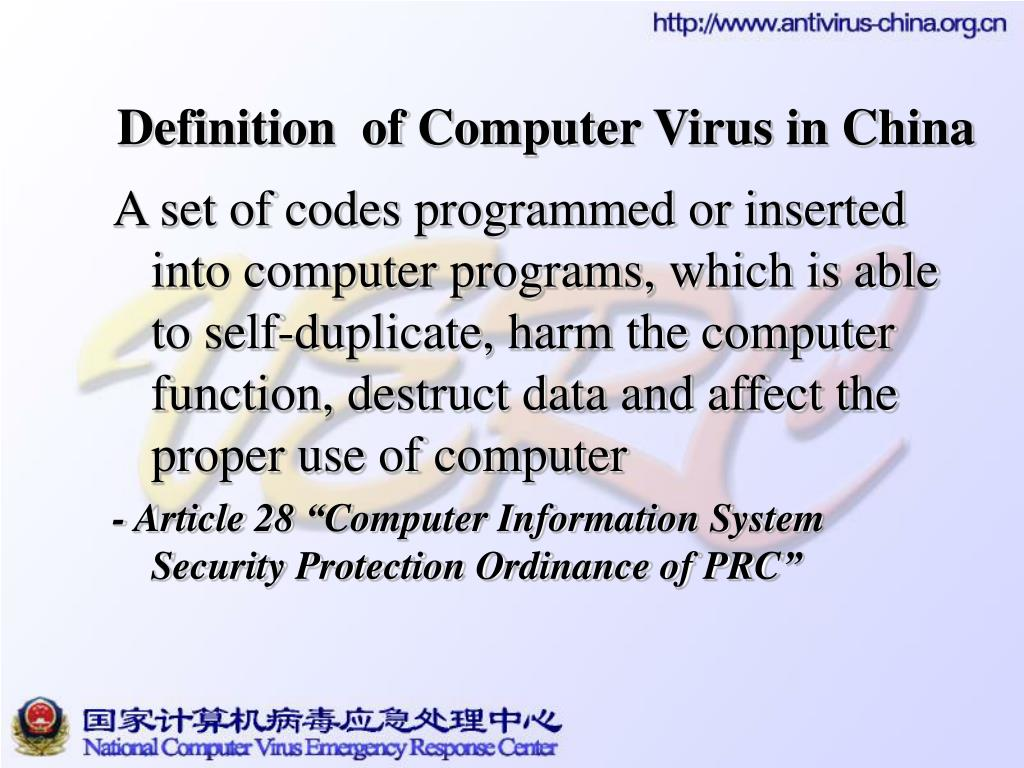 PPT - The Policy of Information Security and Anti-Virus ...