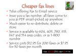 cheaper fax lines