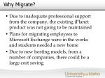 why migrate15