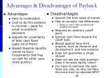 advantages disadvantages of payback
