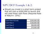 npv dcf example 1 2