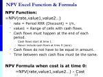 npv excel function formula