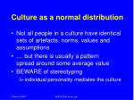 culture as a normal distribution