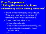 fons trompenaars riding the waves of culture understanding cultural diversity in business