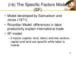 i b the specific factors model sf