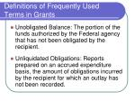 definitions of frequently used terms in grants