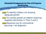 essential component 3 use of progress monitoring