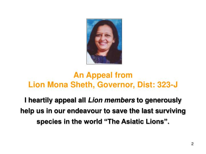 An appeal from lion mona sheth governor dist 323 j