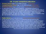 uk 11 year compulsory education