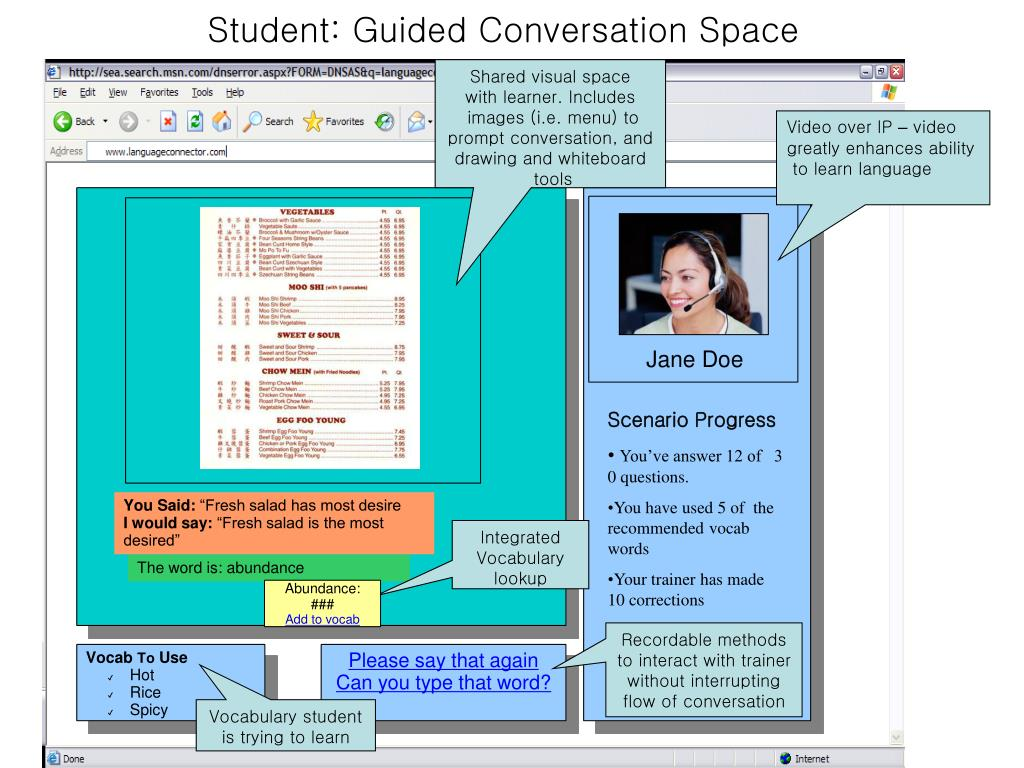 Student: Guided Conversation Space