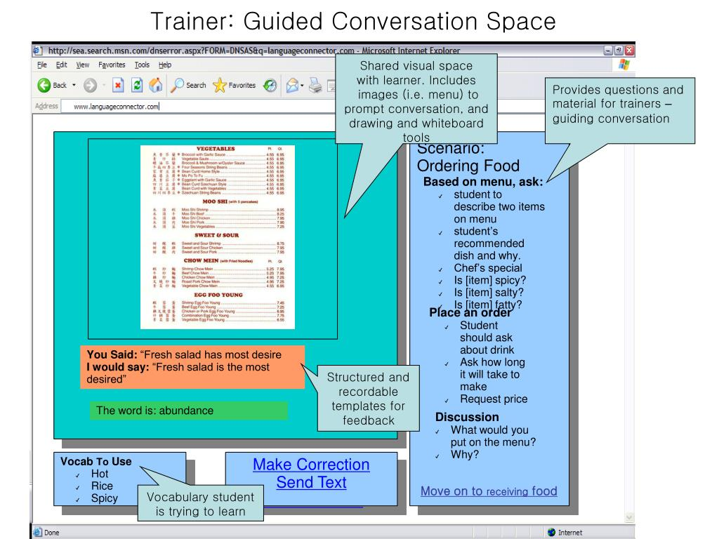 Trainer: Guided Conversation Space