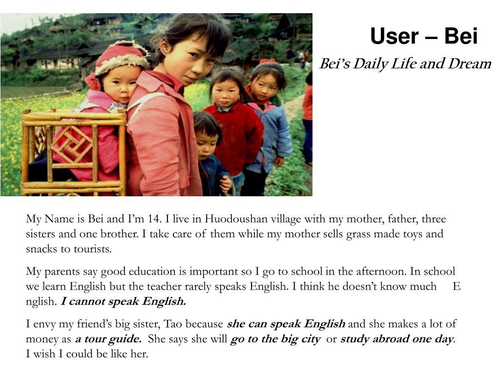 User – Bei