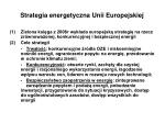 strategia energetyczna unii europejskiej