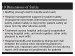 10 dimensions of safety2