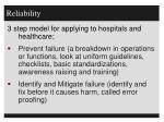 reliability2