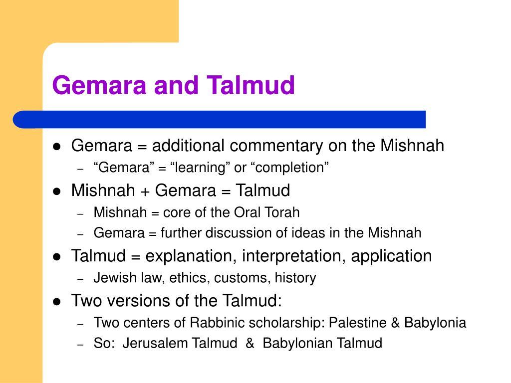 Gemara and Talmud