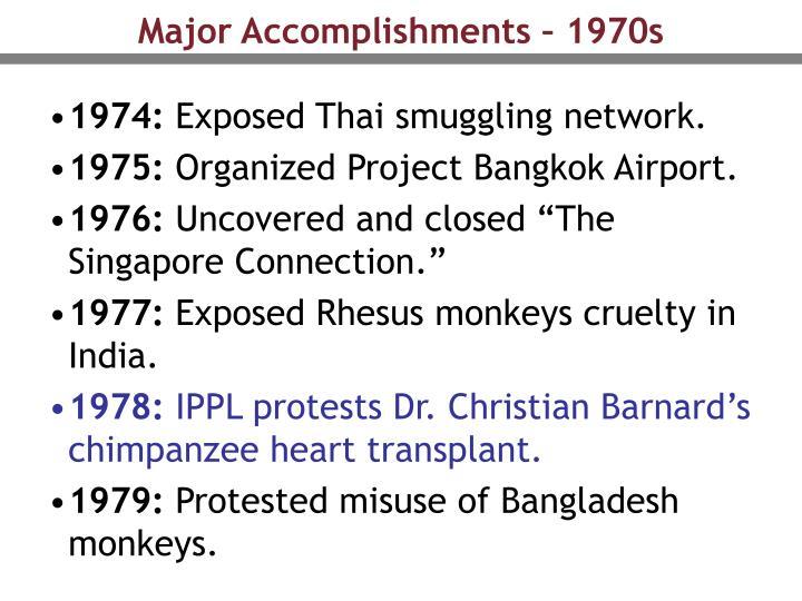 Major Accomplishments – 1970s