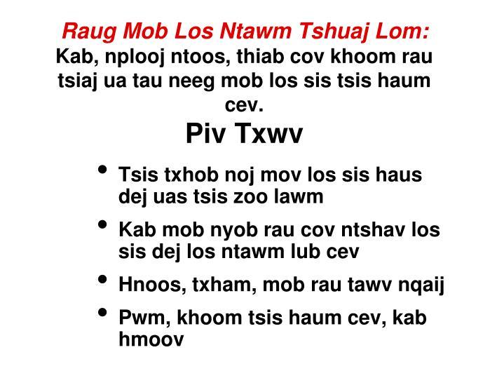 Raug Mob Los Ntawm Tshuaj Lom: