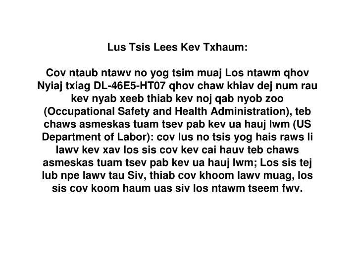 Lus Tsis Lees Kev Txhaum: