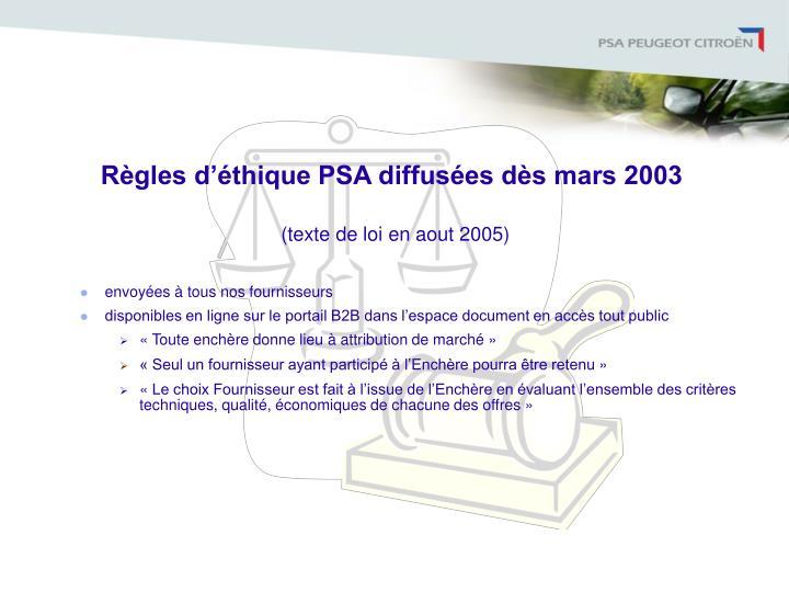 Règles d'éthique PSA diffusées dès mars 2003