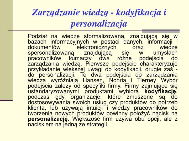 Zarządzanie wiedzą - kodyfikacja i personalizacja