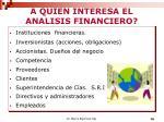 a quien interesa el analisis financiero