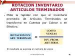 rotacion inventario articulos terminados