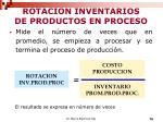 rotacion inventarios de productos en proceso