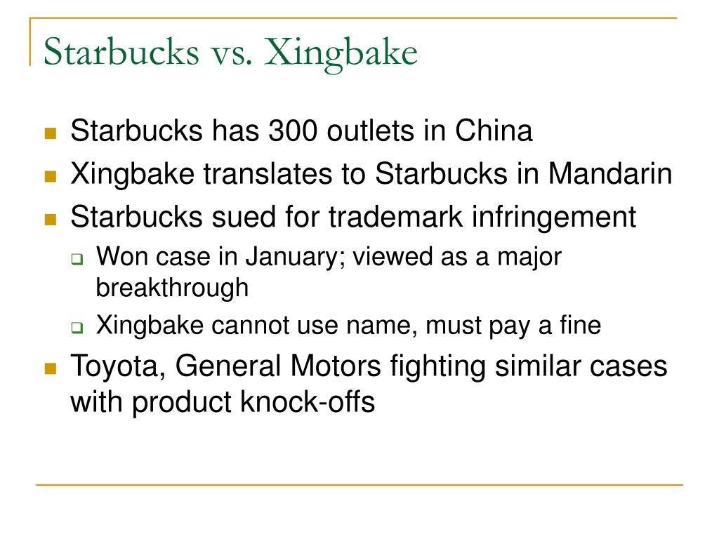 Starbucks vs. Xingbake