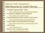 quick link summary web resources for career planning