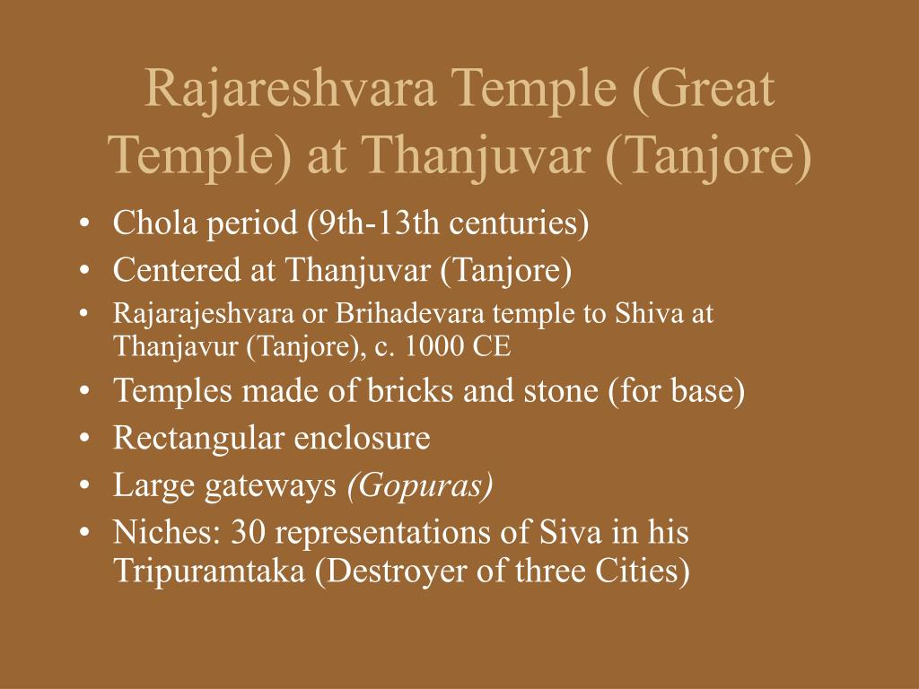 Rajareshvara Temple (Great Temple) at Thanjuvar (Tanjore)