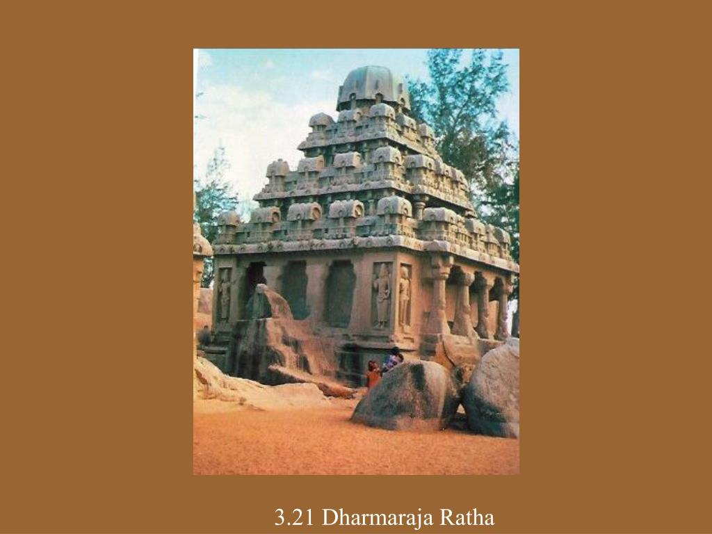 3.21 Dharmaraja Ratha