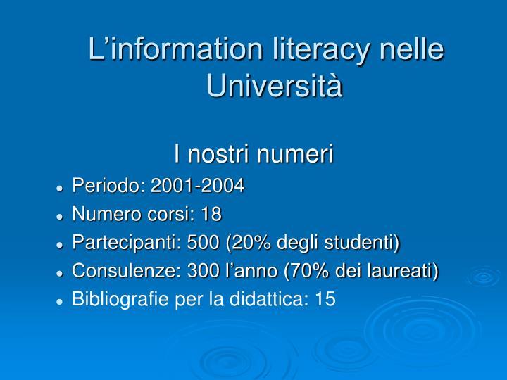 L'information literacy nelle Università