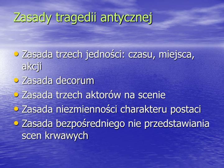 Zasady tragedii antycznej