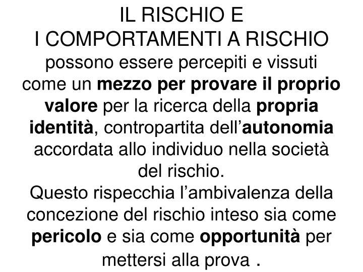 IL RISCHIO E