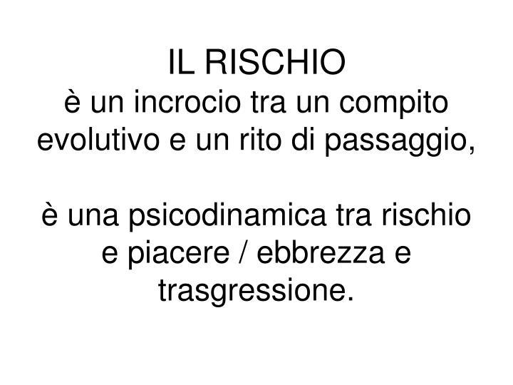 IL RISCHIO