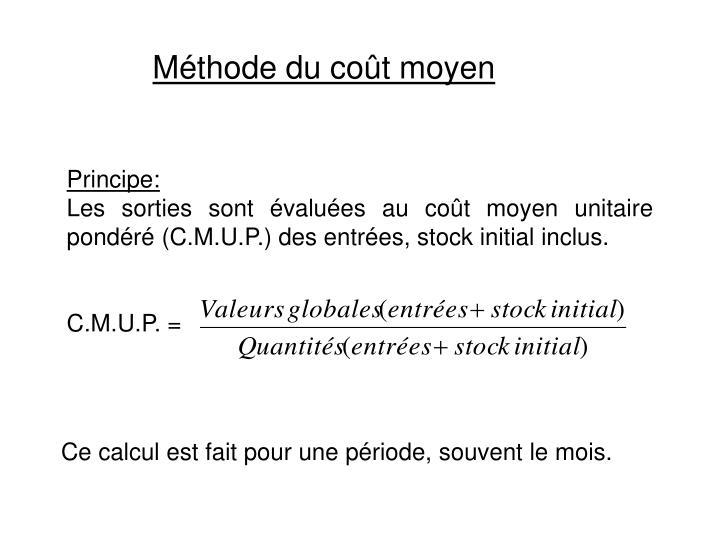 Méthode du coût moyen