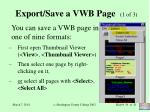 export save a vwb page 1 of 3