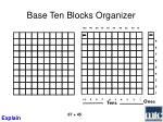 base ten blocks organizer