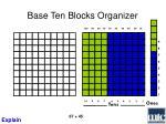 base ten blocks organizer74