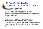 types of wireless communication networks