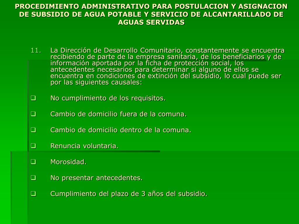 PROCEDIMIENTO ADMINISTRATIVO PARA POSTULACION Y ASIGNACION DE SUBSIDIO DE AGUA POTABLE Y SERVICIO DE ALCANTARILLADO DE AGUAS SERVIDAS