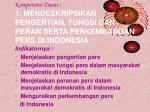kompetensi dasar 1 mendeskripsikan pengertian fungsi dan peran serta perkembangan pers di indonesia