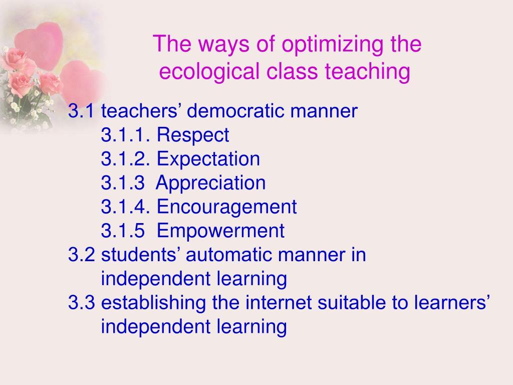 The ways of optimizing the