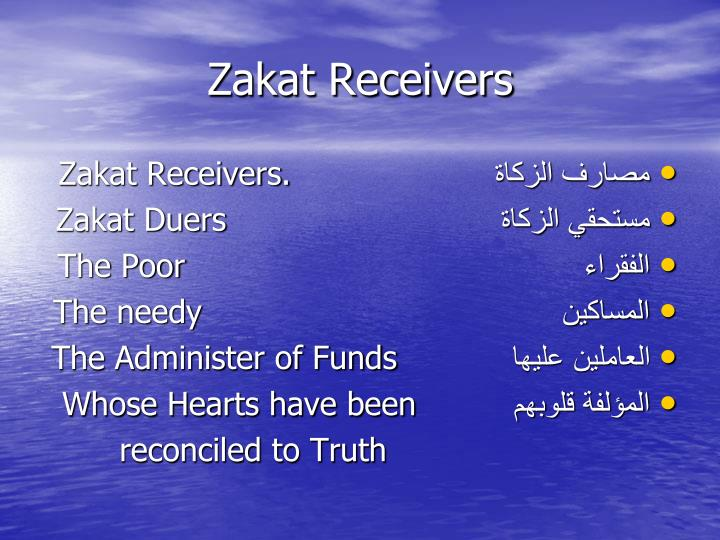 Zakat Receivers