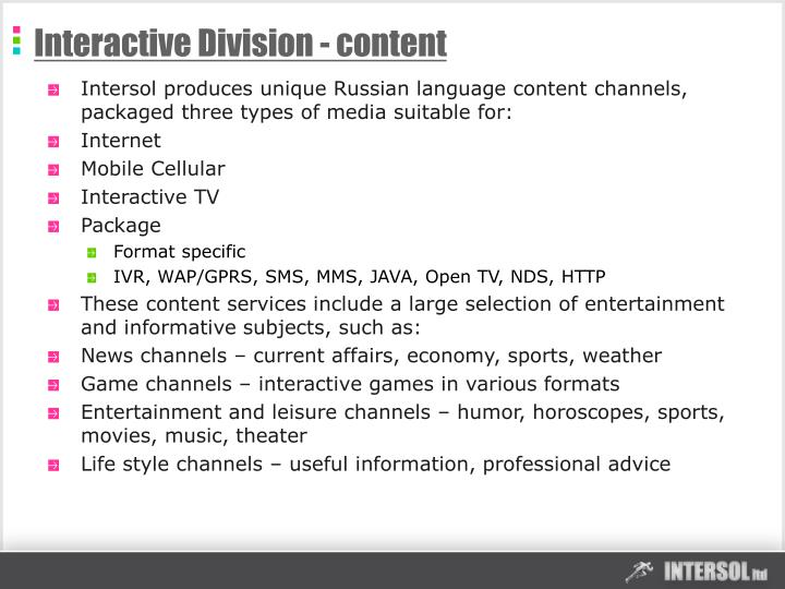 Interactive Division - content