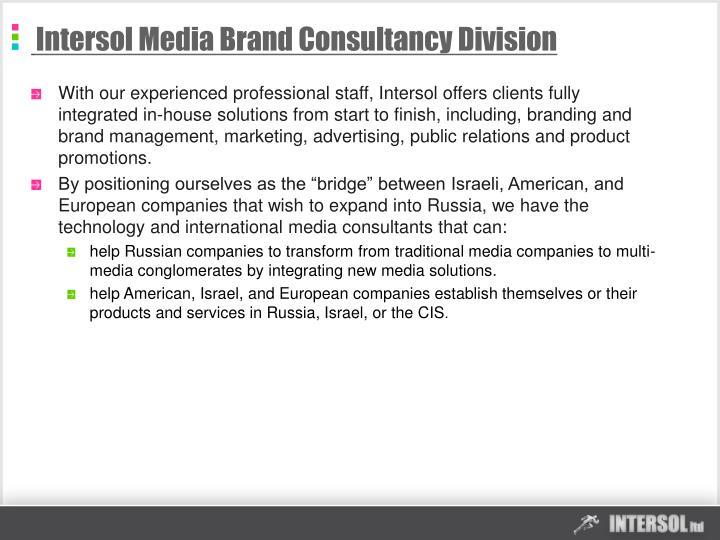 Intersol Media Brand Consultancy Division