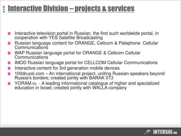 Interactive Division – projects & services